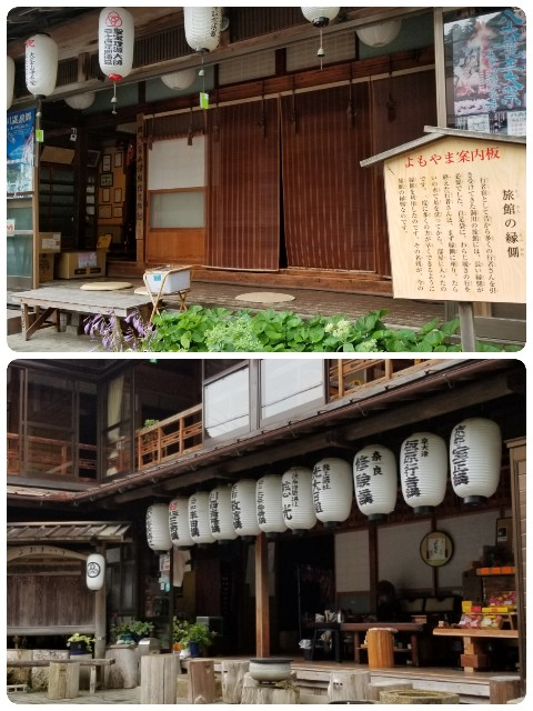 f:id:mikochibita:20180809235802j:image