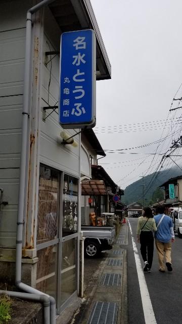 f:id:mikochibita:20180810093607j:image