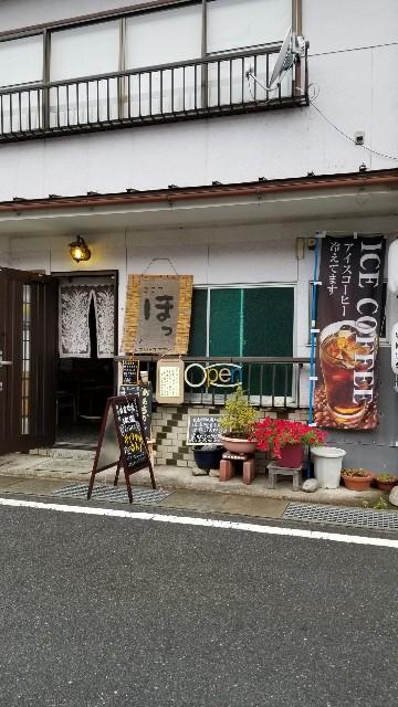 f:id:mikochibita:20180810093648j:image