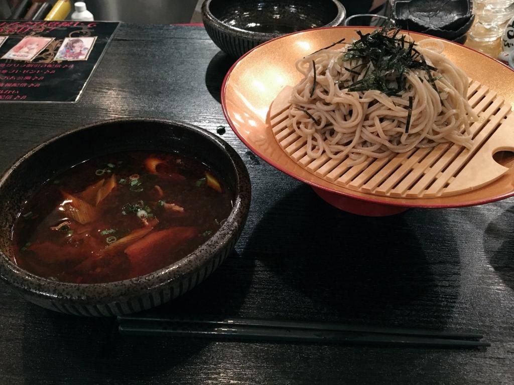 f:id:mikofukusoba:20160805164358j:plain
