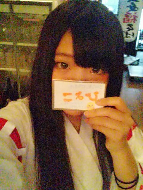 f:id:mikofukusoba:20160810164613j:image