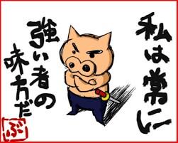 f:id:mikofukusoba:20160817134330j:image