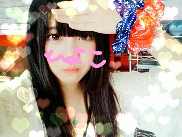 f:id:mikofukusoba:20160818163237j:image