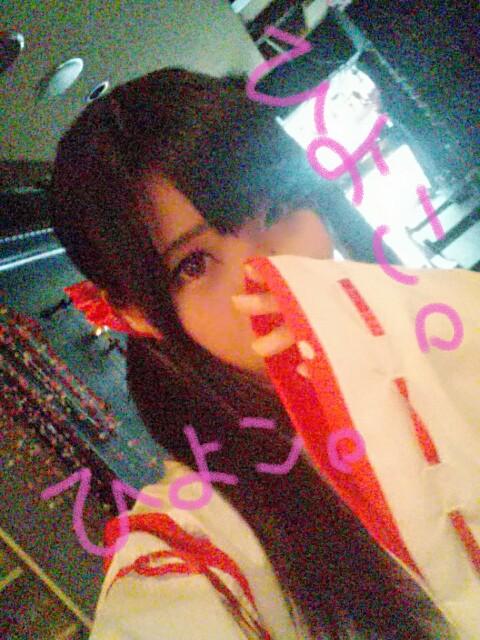 f:id:mikofukusoba:20160827162620j:image