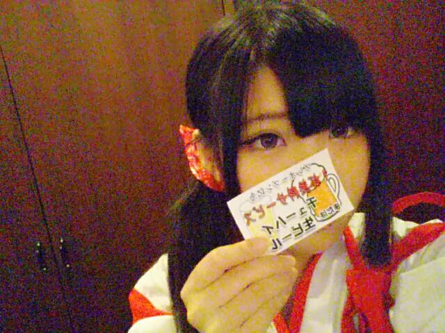 f:id:mikofukusoba:20160830164851j:image