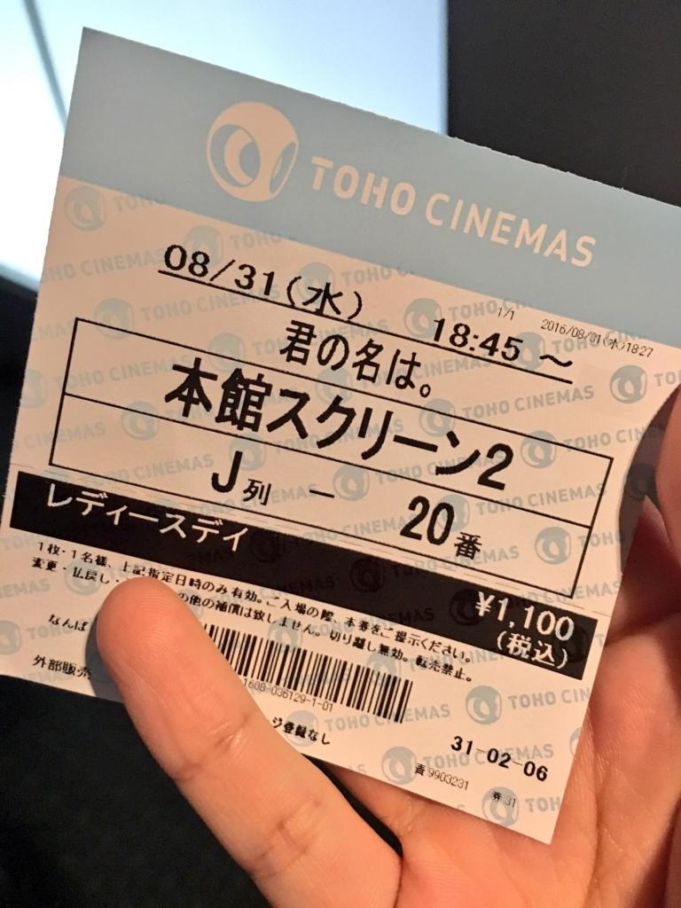 f:id:mikofukusoba:20160901160225j:plain