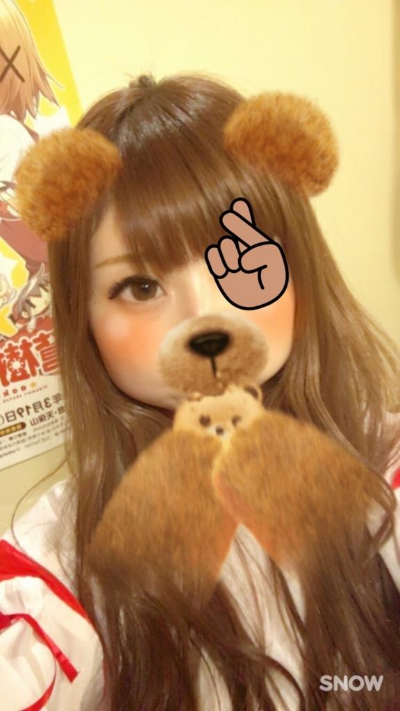 f:id:mikofukusoba:20160902190551j:plain