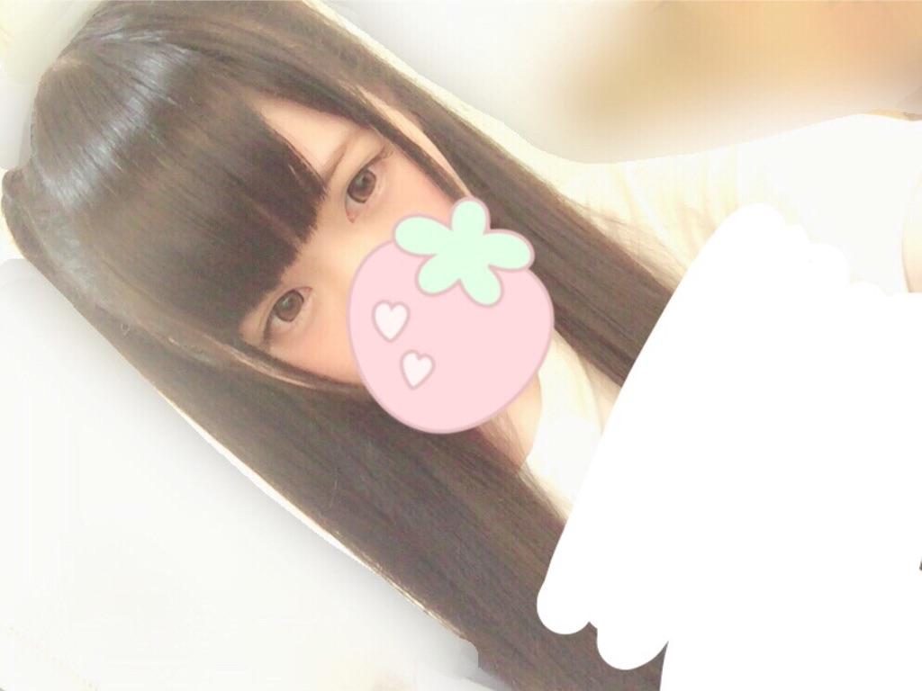 f:id:mikofukusoba:20160903165000j:image