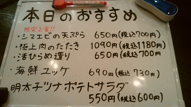 f:id:mikofukusoba:20160908171738j:image
