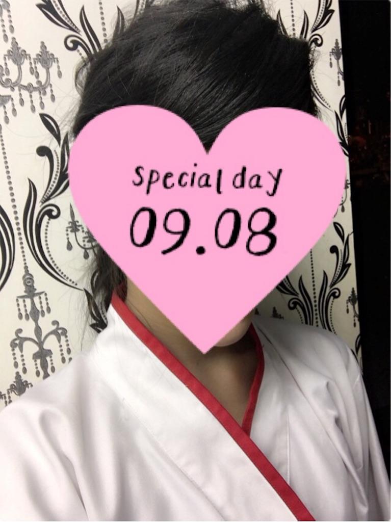 f:id:mikofukusoba:20160908234741j:image