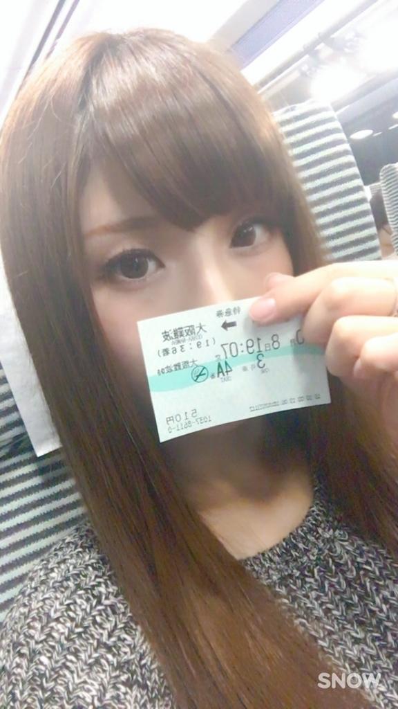 f:id:mikofukusoba:20161008192700j:plain