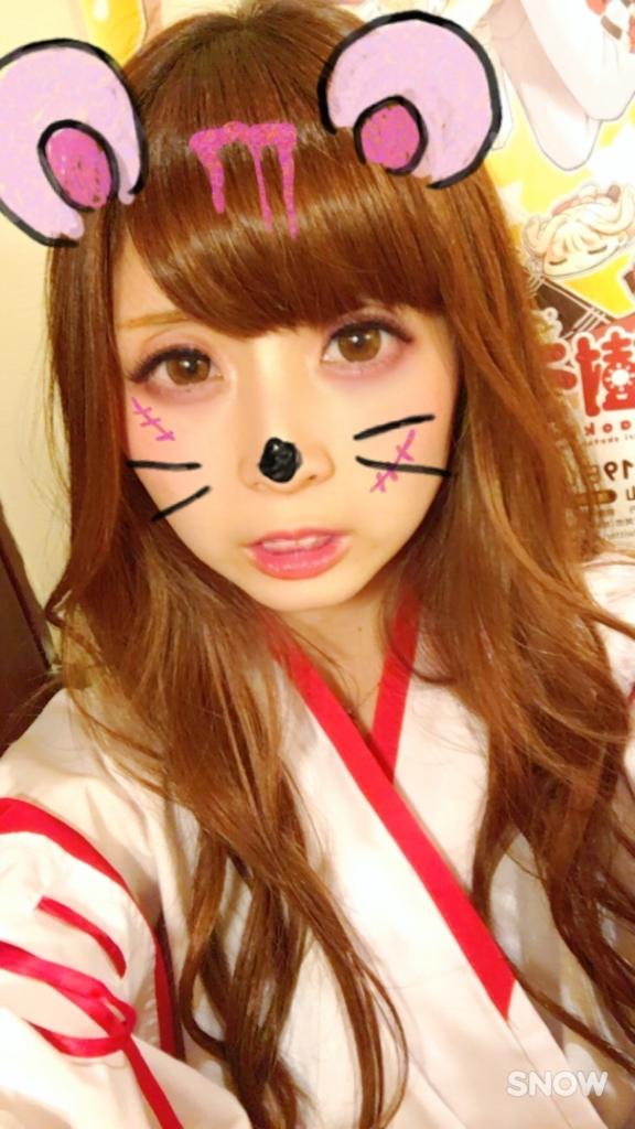 f:id:mikofukusoba:20161019192129j:plain