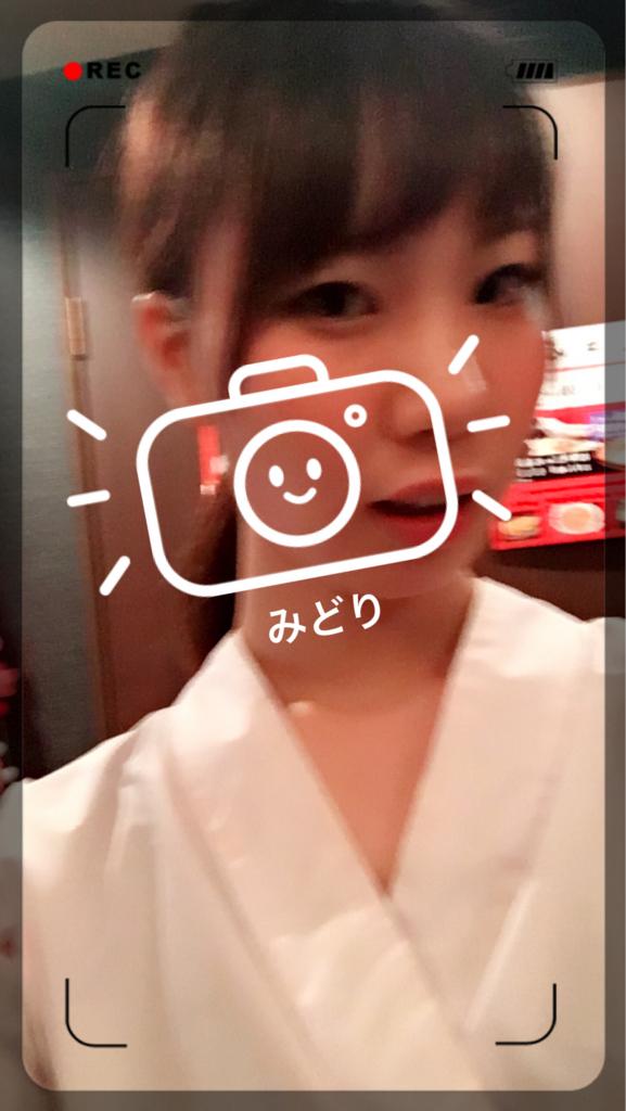 f:id:mikofukusoba:20161021023737j:plain