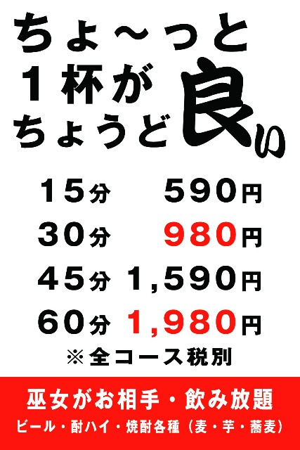 f:id:mikofukusoba:20161026181153j:image