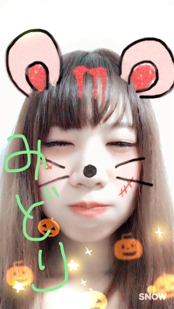 f:id:mikofukusoba:20161026215755j:image
