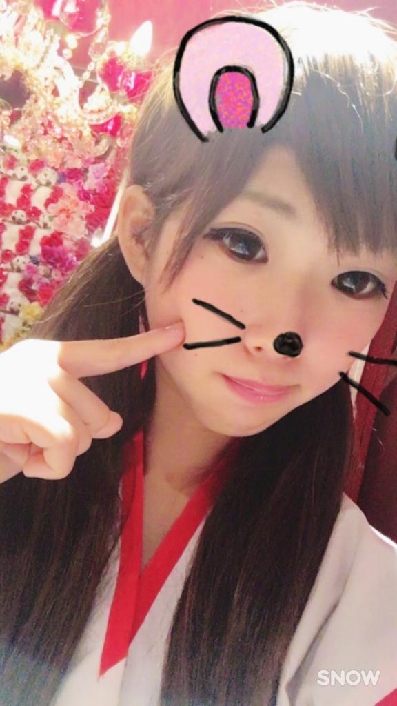 f:id:mikofukusoba:20161102184418j:plain