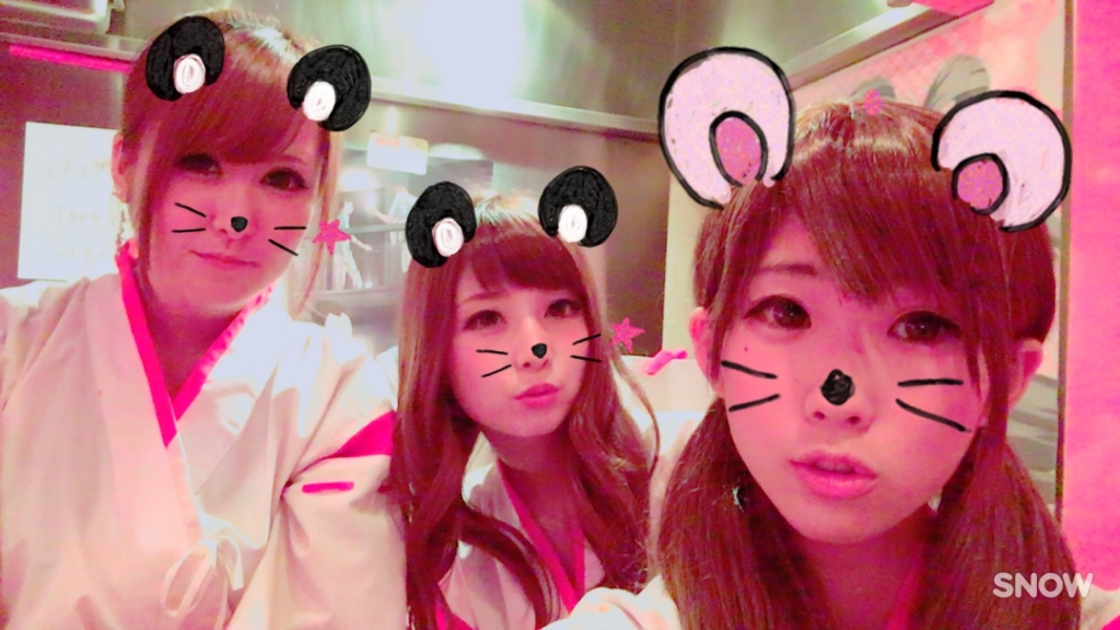 f:id:mikofukusoba:20161103181757j:plain