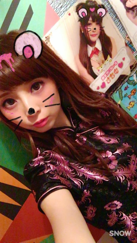 f:id:mikofukusoba:20161104043706j:plain