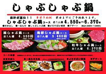 f:id:mikofukusoba:20161104174807j:image