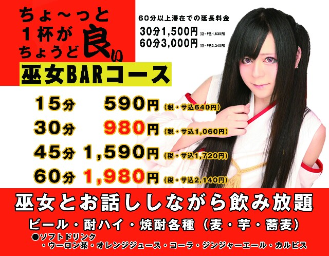 f:id:mikofukusoba:20161105214714j:image