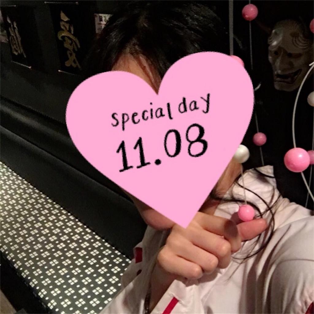 f:id:mikofukusoba:20161108184022j:image
