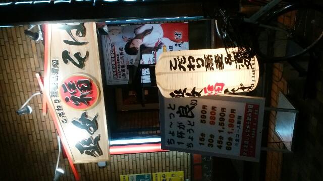 f:id:mikofukusoba:20161111194416j:image
