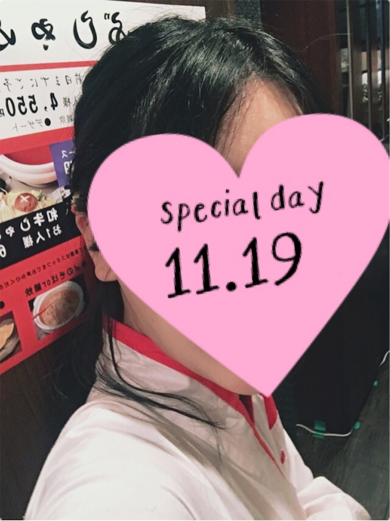 f:id:mikofukusoba:20161119184921j:image