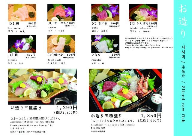 f:id:mikofukusoba:20161122145924j:image