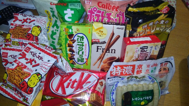 f:id:mikofukusoba:20161124073302j:image