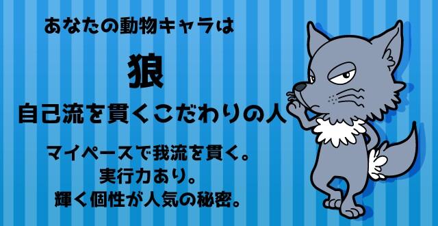 f:id:mikofukusoba:20161124073310j:image