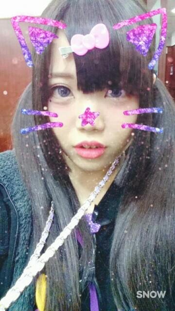 f:id:mikofukusoba:20161126171913j:image