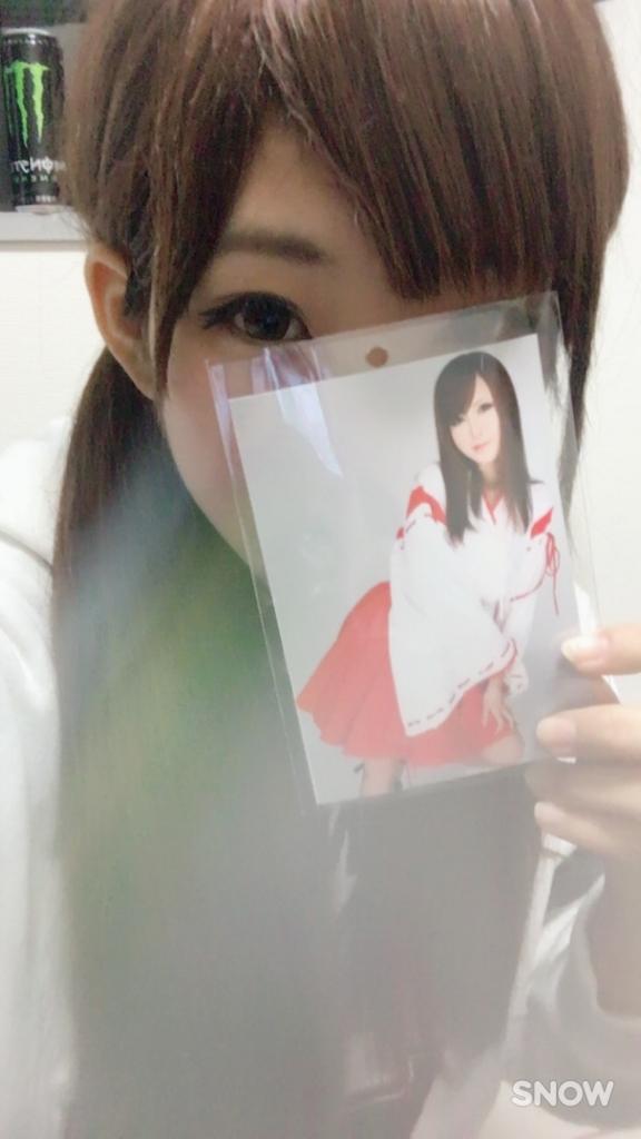 f:id:mikofukusoba:20161126183534j:plain