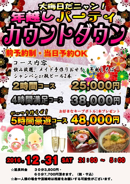 f:id:mikofukusoba:20161129170308j:image