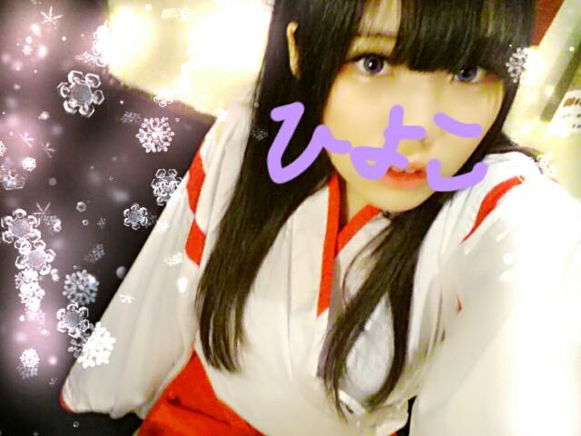 f:id:mikofukusoba:20161129171258j:image