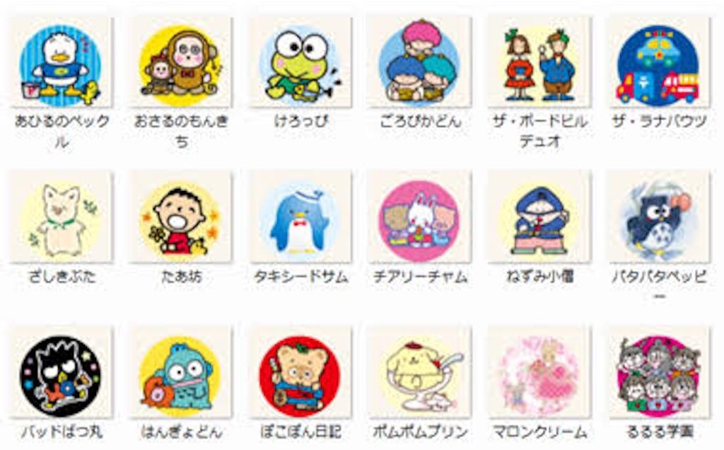 f:id:mikofukusoba:20161130170540j:image