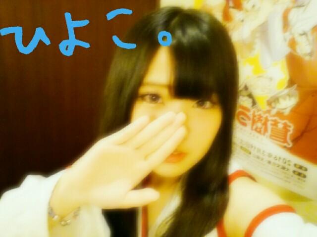 f:id:mikofukusoba:20161203121352j:image