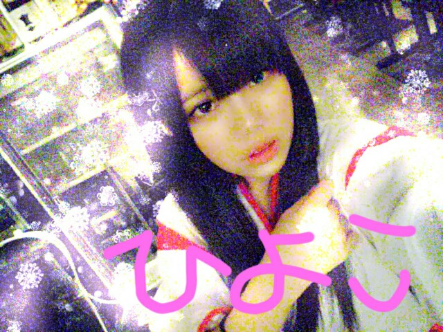 f:id:mikofukusoba:20161208171447j:image