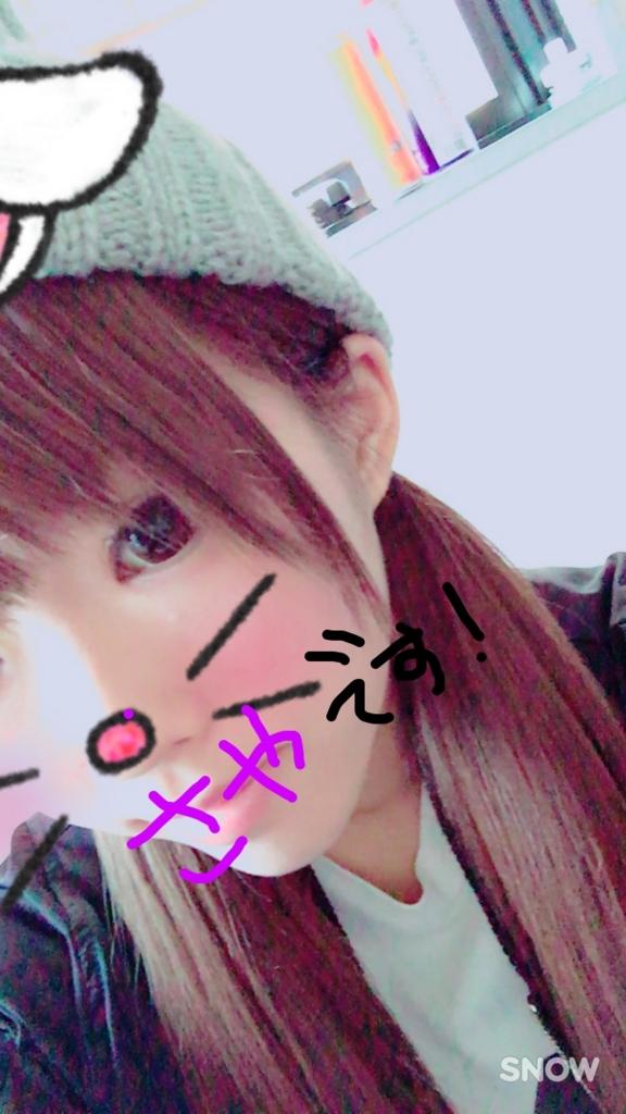 f:id:mikofukusoba:20161212181517j:plain