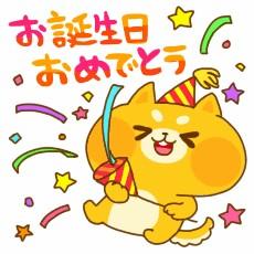 f:id:mikofukusoba:20161215085113j:image