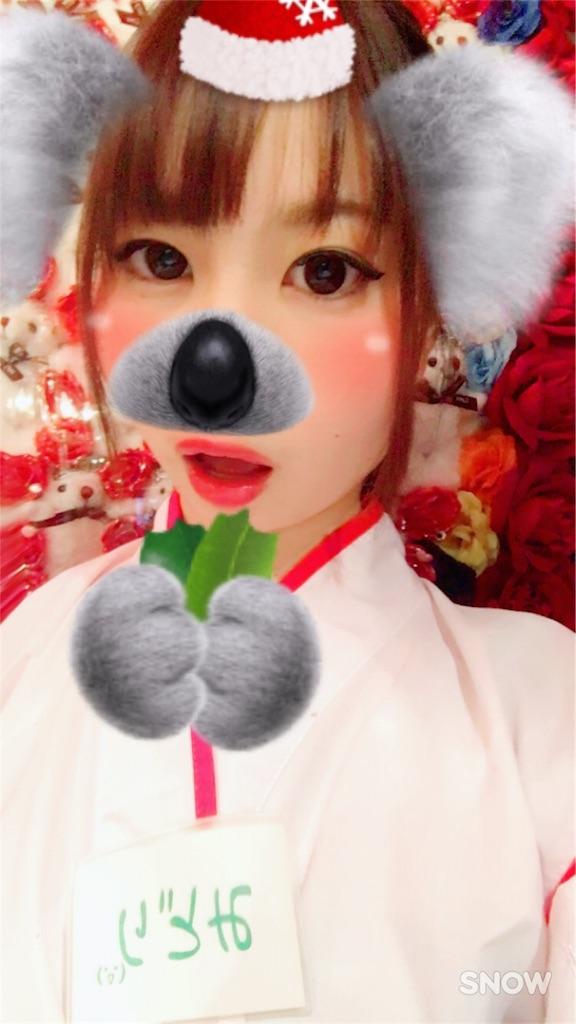 f:id:mikofukusoba:20161216205358j:image
