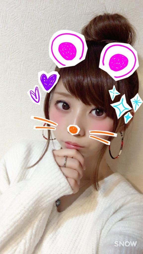 f:id:mikofukusoba:20161220182010j:plain