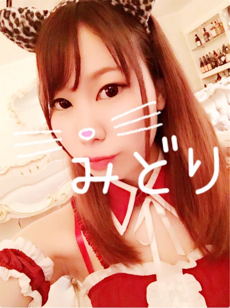f:id:mikofukusoba:20161220211829j:image