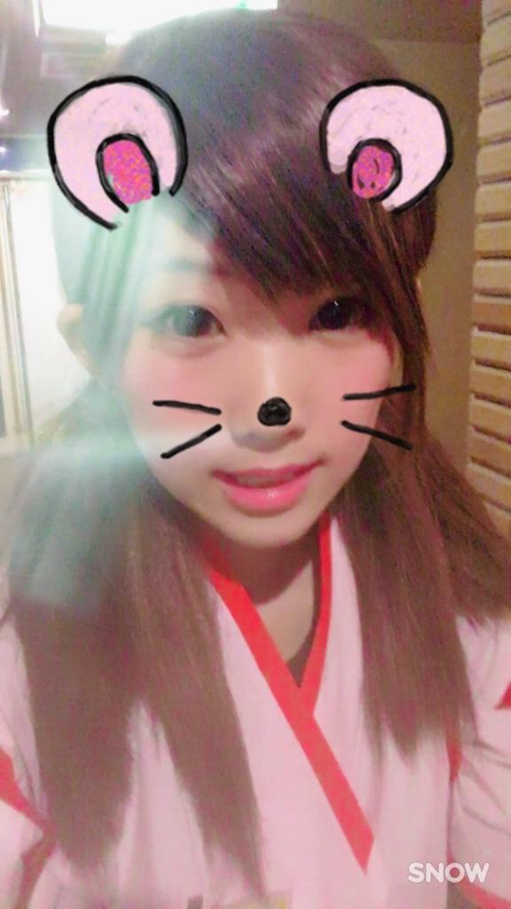 f:id:mikofukusoba:20161231202058j:plain