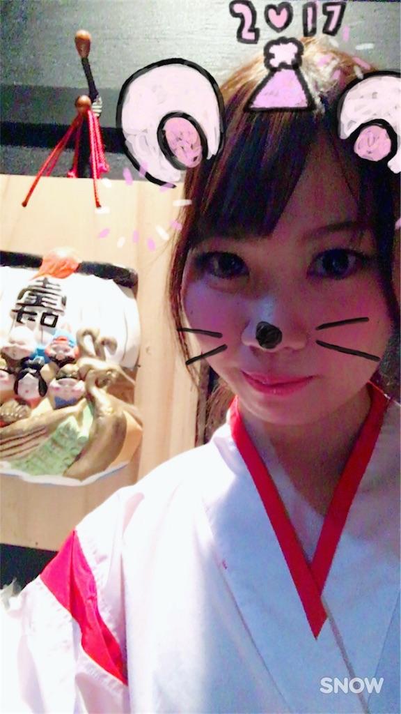 f:id:mikofukusoba:20161231211123j:image