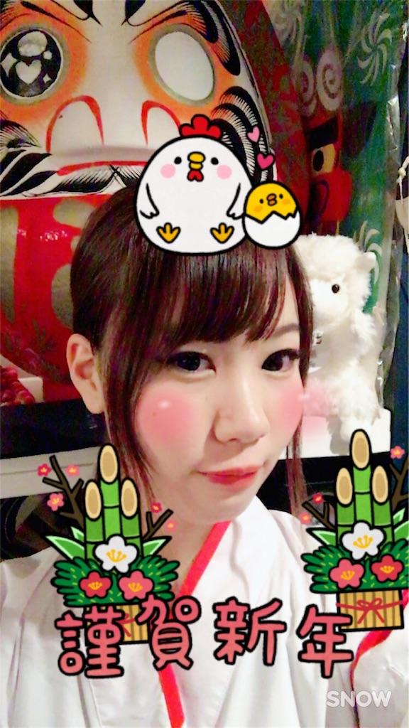 f:id:mikofukusoba:20170106181031j:image