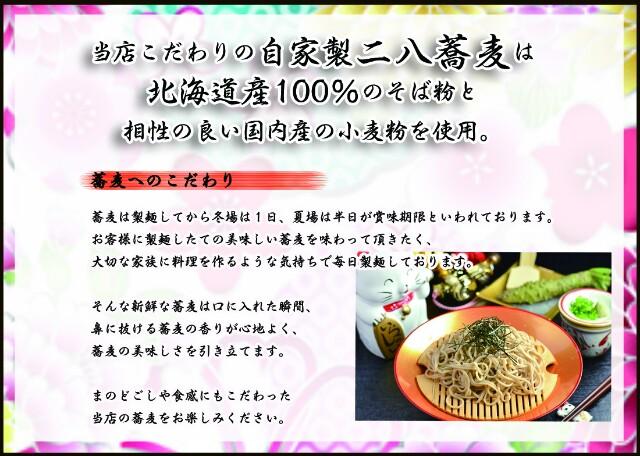 f:id:mikofukusoba:20170107184615j:image