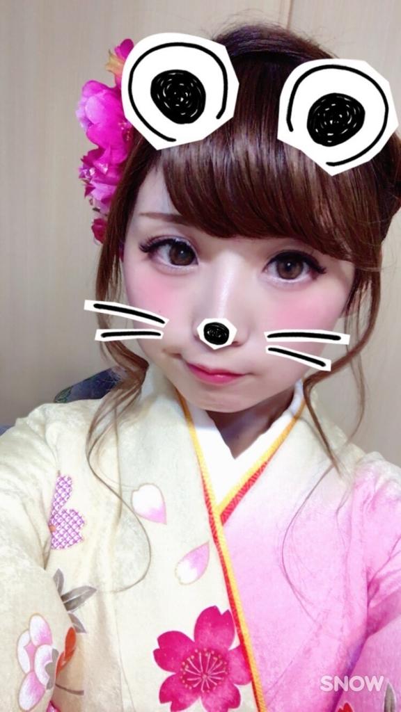 f:id:mikofukusoba:20170110004038j:plain