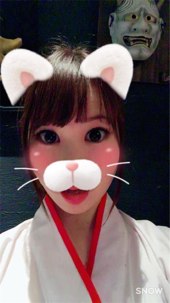 f:id:mikofukusoba:20170110175707j:image