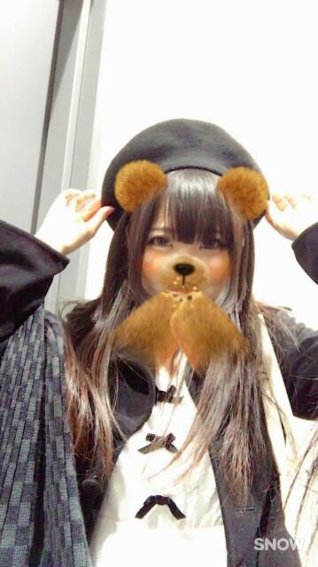 f:id:mikofukusoba:20170112155505j:image