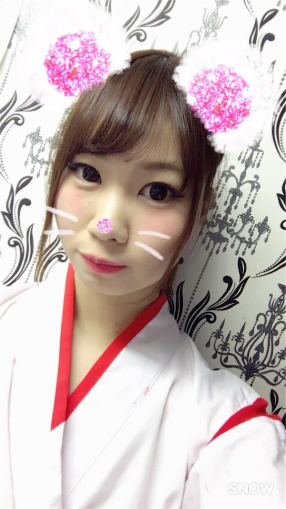 f:id:mikofukusoba:20170113205604j:image